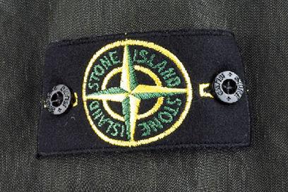 логотип Стон Айленд